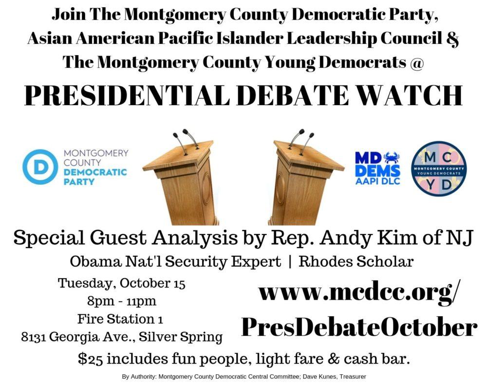 MCDP Debate Watch Party